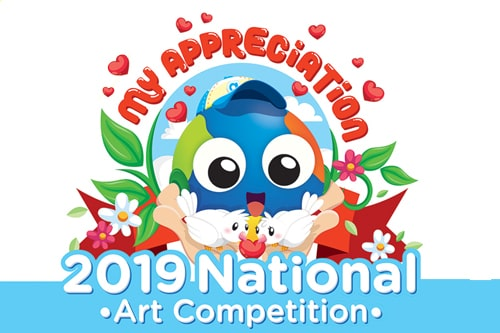2019 National Competition