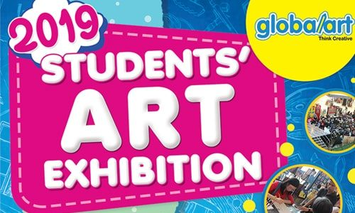 2019 Student's Art Exhibition